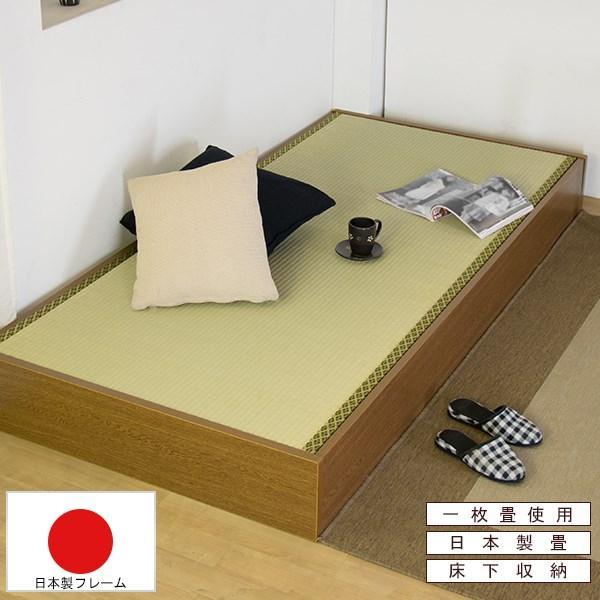 畳ベッド セミシングル 収納付き 防湿防虫加工 日本製 収納ベッド 収納付きベッド フロアベッド 低床 ベッド 畳 収納 人気 ローベッド D-62|lookit
