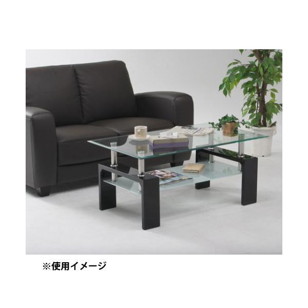 センターテーブル フォーカス テーブル FOCUS|lookit