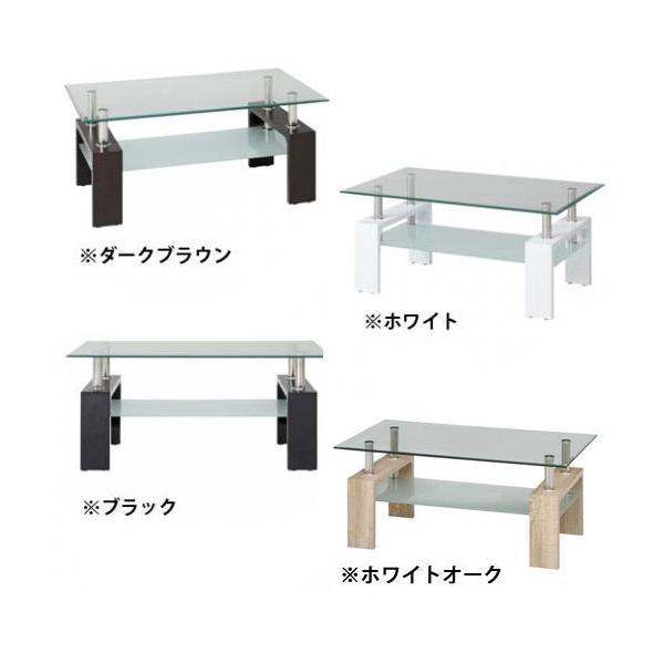 センターテーブル フォーカス テーブル FOCUS|lookit|02