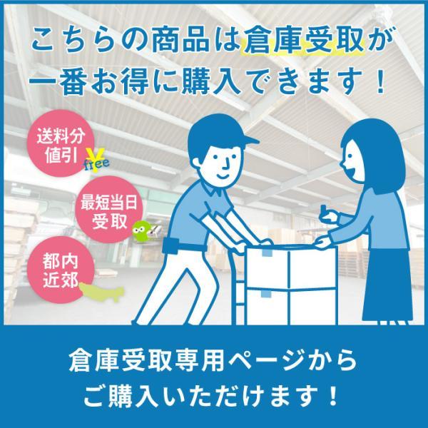 【 法人 送料無料 】 オフィスチェア メッシュチェア 肘なし 椅子 パソコンチェア デスクチェア 腰痛対策 メッシュ コンパクト 会社 腰痛 ハンター肘なし VMC-29|lookit|10