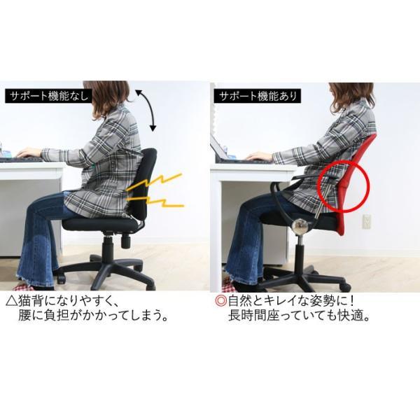 【 法人 送料無料 】 オフィスチェア 肘付き 椅子 肘掛 メッシュチェア パソコンチェア デスクチェア 会社 いす イス 事務椅子 Fハンター肘付 アーム VMC-29AR|lookit|05