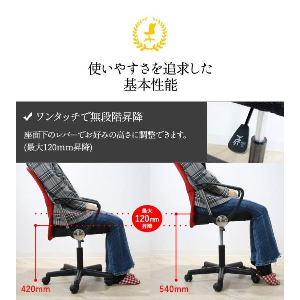 【 法人 送料無料 】 オフィスチェア 肘付き 椅子 肘掛 メッシュチェア パソコンチェア デスクチェア 会社 いす イス 事務椅子 Fハンター肘付 アーム VMC-29AR|lookit|06