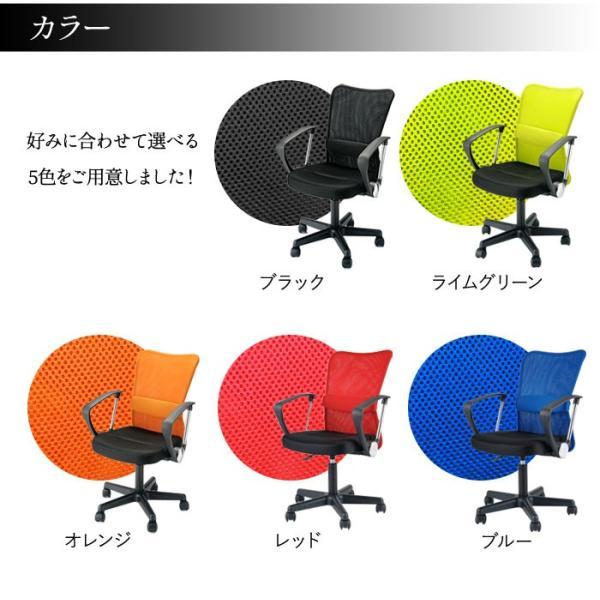 【 法人 送料無料 】 オフィスチェア 肘付き 椅子 肘掛 メッシュチェア パソコンチェア デスクチェア 会社 いす イス 事務椅子 Fハンター肘付 アーム VMC-29AR|lookit|09