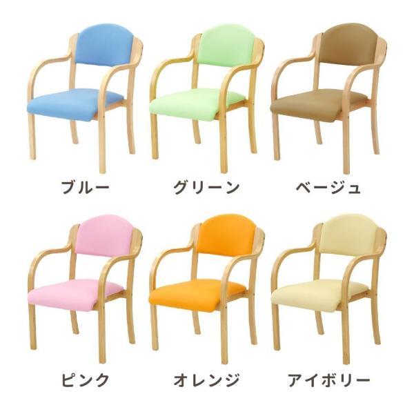 ダイニング チェア 木製 完成品 スタッキングチェア スタッキング 椅子 肘掛 肘付き  ビニールレザー ダイニングチェア 介護 施設 病院 待合室 いす UHE-1|lookit|15