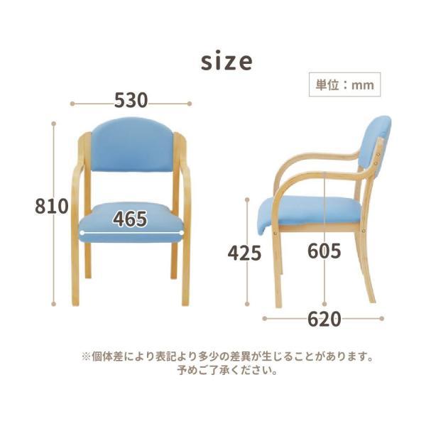ダイニング チェア 木製 完成品 スタッキングチェア スタッキング 椅子 肘掛 肘付き  ビニールレザー ダイニングチェア 介護 施設 病院 待合室 いす UHE-1|lookit|06