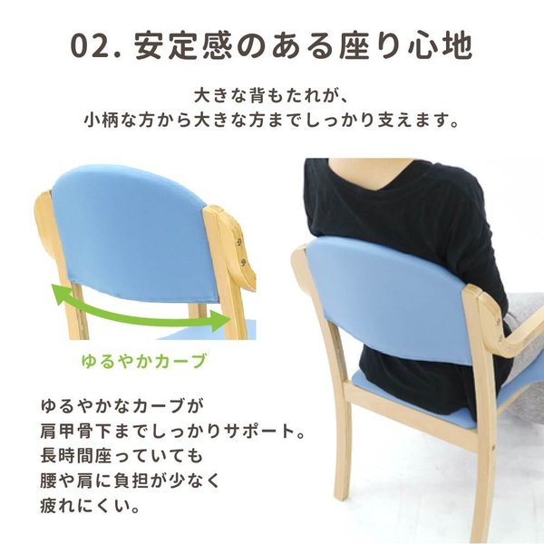 ダイニング チェア 木製 完成品 スタッキングチェア スタッキング 椅子 肘掛 肘付き  ビニールレザー ダイニングチェア 介護 施設 病院 待合室 いす UHE-1|lookit|08
