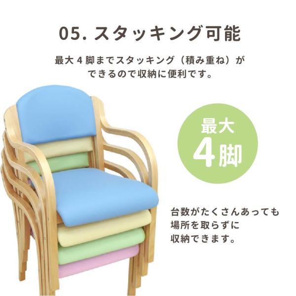 ダイニング チェア 木製 完成品 スタッキングチェア スタッキング 椅子 肘掛 肘付き  ビニールレザー ダイニングチェア 介護 施設 病院 待合室 いす UHE-1|lookit|10