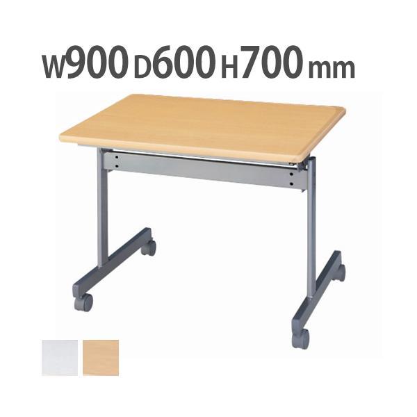 【法人限定】 折りたたみテーブル 平机 キャスター付き 学習机 ミーティングテーブル オフィスデスク 会議テーブル フォールディングテーブル セミナー KS-9060|lookit