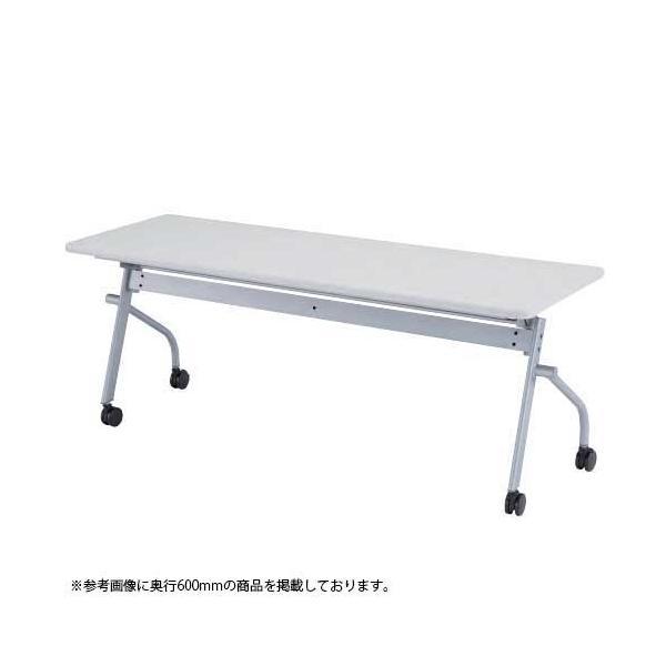 soldout 【法人限定】 ★65%OFF★ フォールディングテーブル W1800mm 会議 KSP-1845A|lookit|02