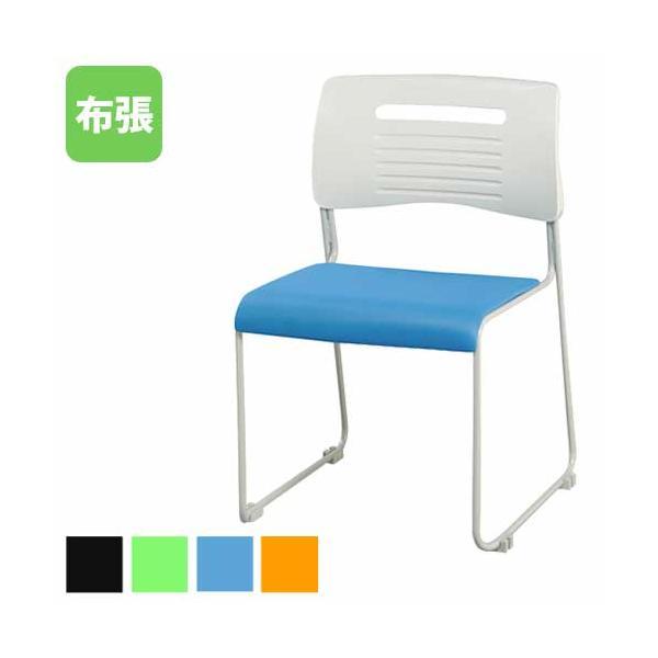 【法人限定】 ミーティングチェア 布張り 積み重ねOK 4色展開 ブラック ライム オレンジ ブルー スタッキングチェア 会議用椅子 会議椅子 会議用チェア PMC-430|lookit
