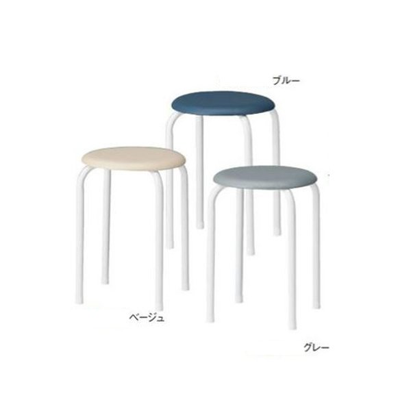 スツール スチール脚 背なしチェア 肘なしチェア シンプル 丸椅子 抗菌仕様 病院 待合室 ロビー 教育施設 医療施設 オフィス 店舗 AMM-20 lookit