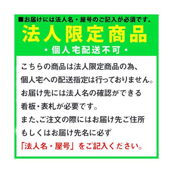 【法人限定】 案内板 両面 ホワイトボード 日本製 マグネット マーカー対応 掲示板 案内看板 スタンド 表示板 インフォメーションボード 案内ボード BA-482|lookit|04