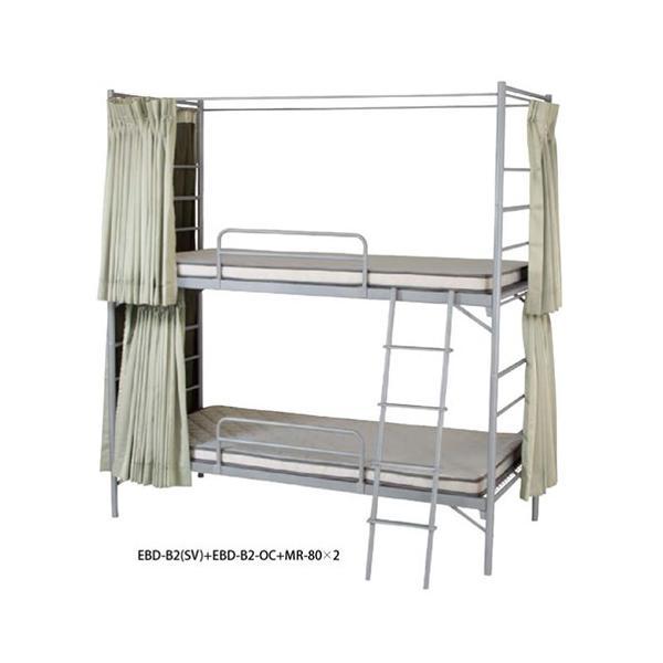 【 法人 送料無料 】 2段ベッド 寝室 睡眠 簡易 シングル 二段ベッド ふとん 家具 インテリア シンプル スチールベッド シンプル 組立式 仮眠 ベッド EBD-B2 lookit 03