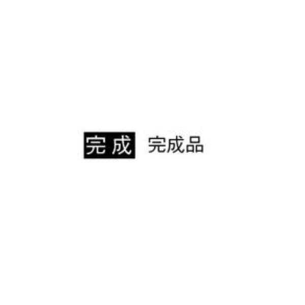 【2%OFFクーポン!8/26まで】★52%OFF★ 折り畳み机 和風 デザイン 折りたたみ テーブル モダン FLD-60|lookit|04