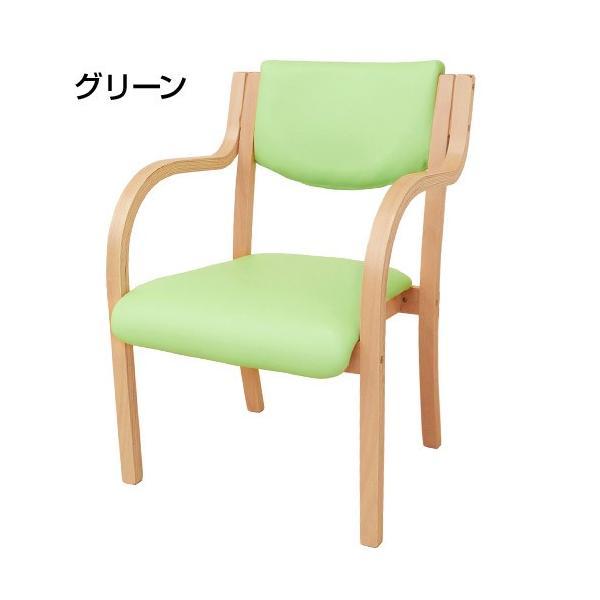 ダイニングチェア 木製 完成品 肘付き 椅子 肘掛 スタッキングチェア ダイニング チェア 介護 病院 待合室 いす 木製椅子 おしゃれ ダイニングチェアー LDCH-1 lookit 11