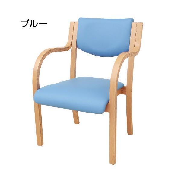 ダイニングチェア 木製 完成品 肘付き 椅子 肘掛 スタッキングチェア ダイニング チェア 介護 病院 待合室 いす 木製椅子 おしゃれ ダイニングチェアー LDCH-1 lookit 12