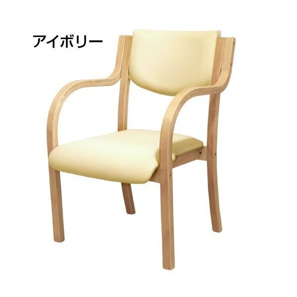ダイニングチェア 木製 完成品 肘付き 椅子 肘掛 スタッキングチェア ダイニング チェア 介護 病院 待合室 いす 木製椅子 おしゃれ ダイニングチェアー LDCH-1 lookit 13