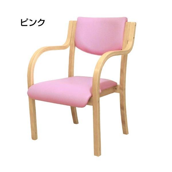 ダイニングチェア 木製 完成品 肘付き 椅子 肘掛 スタッキングチェア ダイニング チェア 介護 病院 待合室 いす 木製椅子 おしゃれ ダイニングチェアー LDCH-1 lookit 14