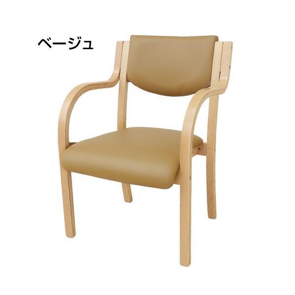 ダイニングチェア 木製 完成品 肘付き 椅子 肘掛 スタッキングチェア ダイニング チェア 介護 病院 待合室 いす 木製椅子 おしゃれ ダイニングチェアー LDCH-1 lookit 16
