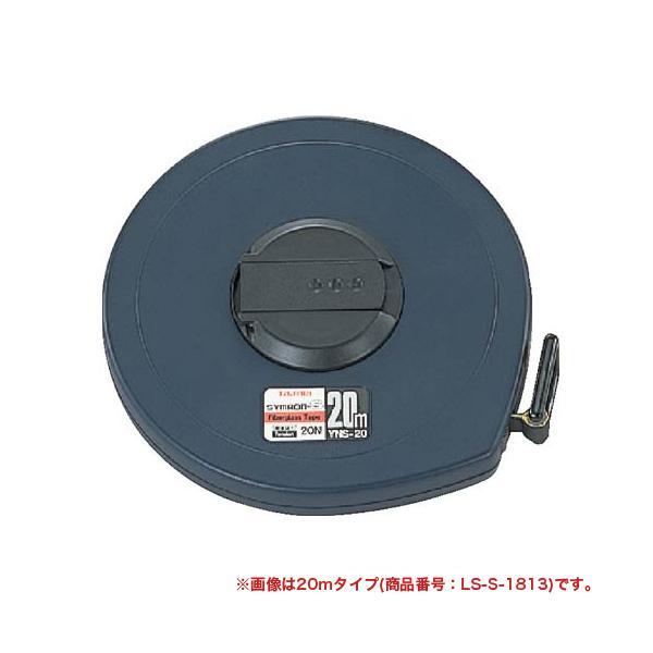 ★新品★ 巻尺 50m 大型メジャー 測定器 距離 運動場 S-1815
