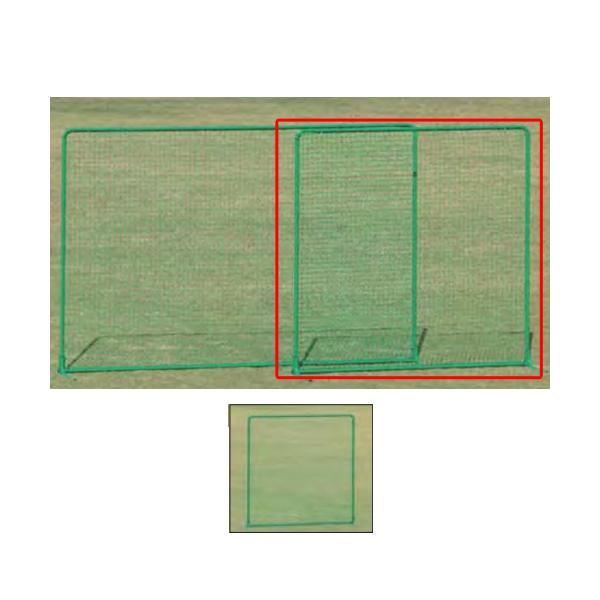 防護ネット 幅2m 高さ2m 自立式 日本製 シンプル グラウンド 野球 練習用 防護 ネット フェンス バックネット 守備 部活 テニス 野球用品 安全対策 S-9463