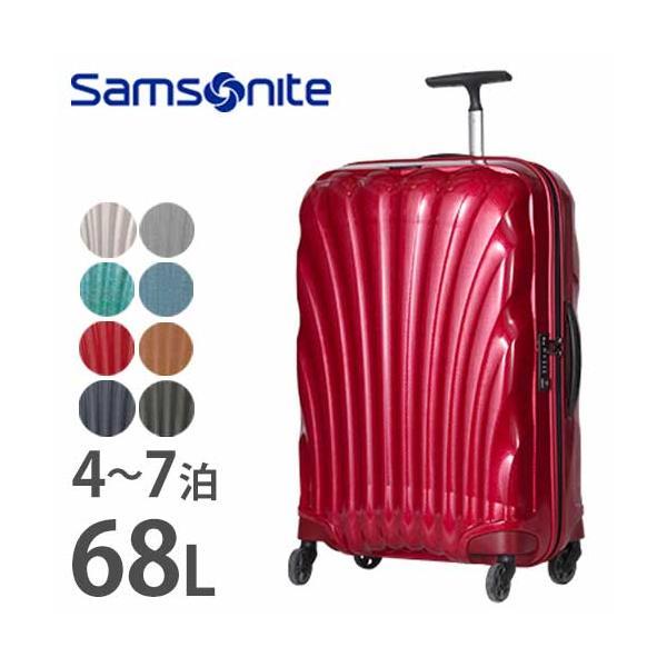 サムソナイト コスモライト スピナー69 68L 4〜7泊用 4輪 頑丈 軽量 ハード ソフト スーツケース 旅行カバン キャリーバッグ samsonite 送料無料 73350