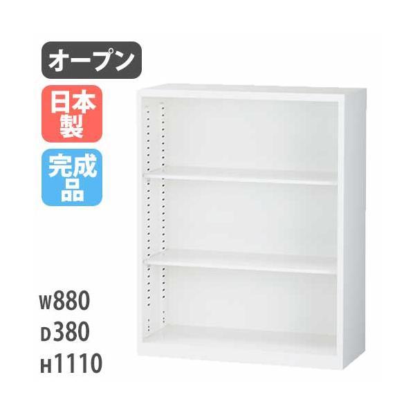 【最大1万円OFFクーポン!12/10まで】オープン書庫 中型 書類 キャビネット 本棚 ALZ-K34|lookit