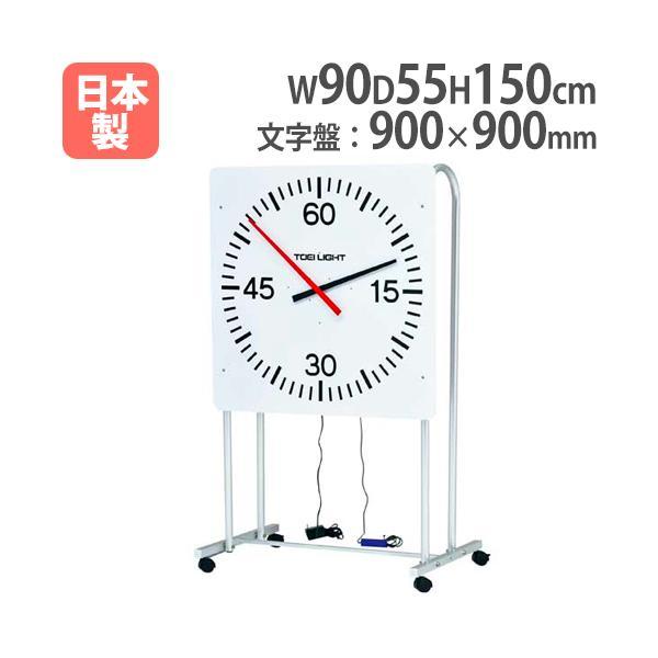 【法人限定】スポーツタイマーH6 幅90×高さ150cm 電源式 タイマー ストップウォッチ 時計 タイム計測 競泳 スイミングスクール 体育 運動施設 B2053 B-2053