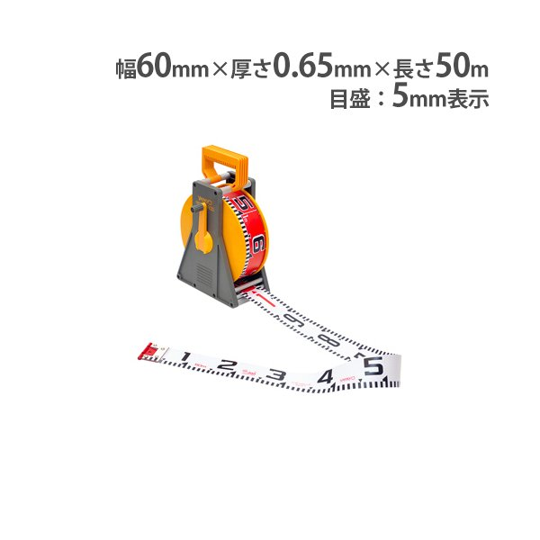 【法人限定】リボンロッド 長さ50m メジャー 巻き尺 測定器 計測用品 体力測定 スポーツテスト 体育用品 教育施設 スポーツ施設 リボンロッド50 G1344 G-1344