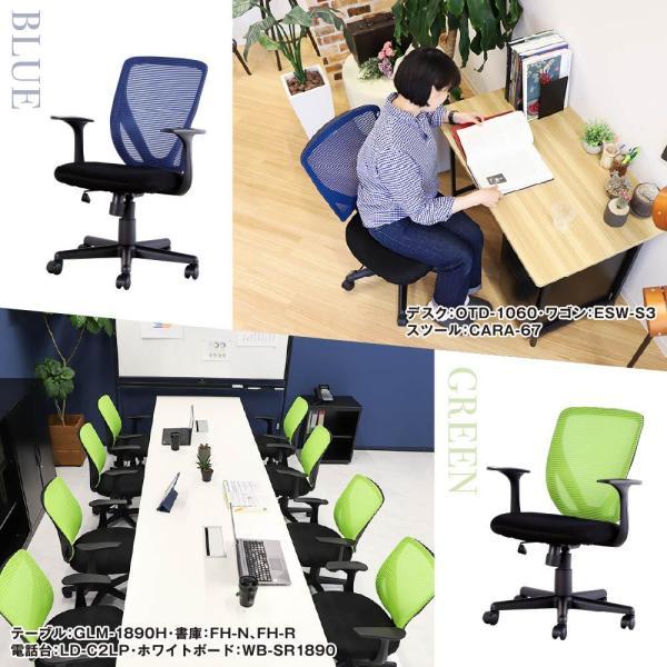 オフィスチェア メッシュ 肘付き メッシュチェア 椅子 パソコンチェア デスクチェア オフィスチェア オフィス家具 会社 椅子 事務椅子 イス VTR-15AR|lookit|13