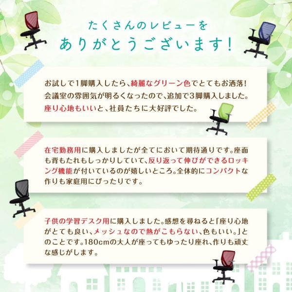 オフィスチェア メッシュ 肘付き メッシュチェア 椅子 パソコンチェア デスクチェア オフィスチェア オフィス家具 会社 椅子 事務椅子 イス VTR-15AR|lookit|15