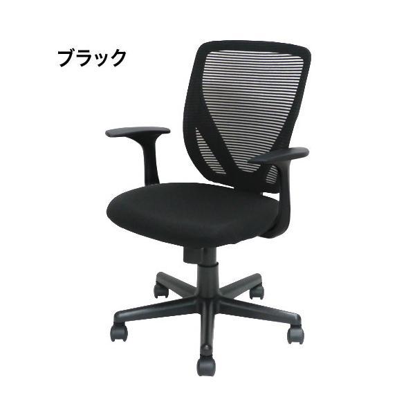 オフィスチェア メッシュ 肘付き メッシュチェア 椅子 パソコンチェア デスクチェア オフィスチェア オフィス家具 会社 椅子 事務椅子 イス VTR-15AR|lookit|17
