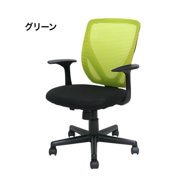 オフィスチェア メッシュ 肘付き メッシュチェア 椅子 パソコンチェア デスクチェア オフィスチェア オフィス家具 会社 椅子 事務椅子 イス VTR-15AR|lookit|18