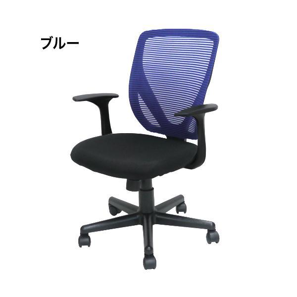 オフィスチェア メッシュ 肘付き メッシュチェア 椅子 パソコンチェア デスクチェア オフィスチェア オフィス家具 会社 椅子 事務椅子 イス VTR-15AR|lookit|19