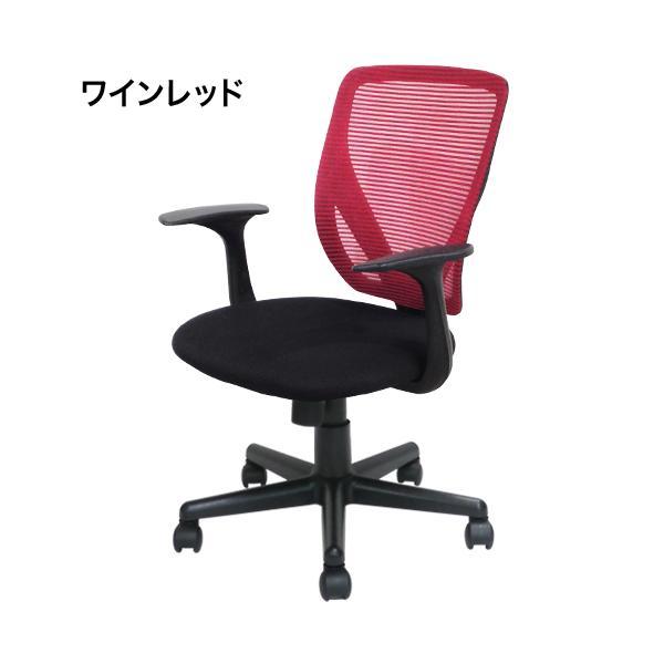 オフィスチェア メッシュ 肘付き メッシュチェア 椅子 パソコンチェア デスクチェア オフィスチェア オフィス家具 会社 椅子 事務椅子 イス VTR-15AR|lookit|20