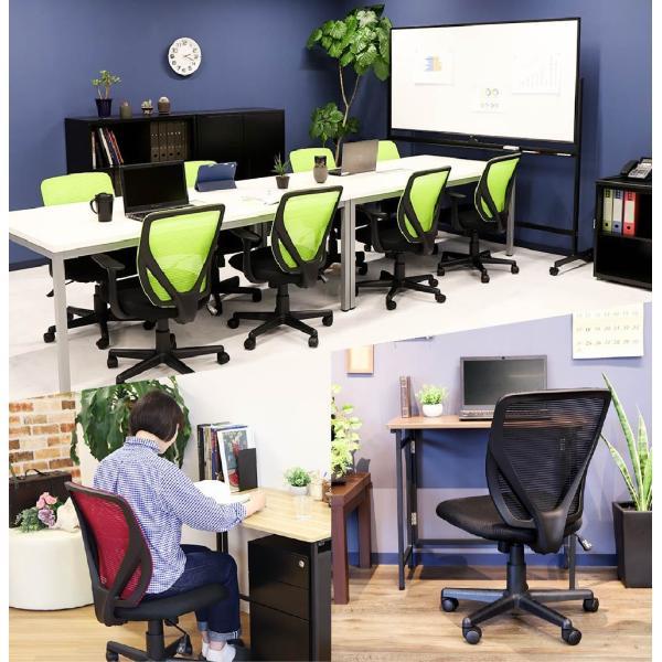 オフィスチェア メッシュ 肘付き メッシュチェア 椅子 パソコンチェア デスクチェア オフィスチェア オフィス家具 会社 椅子 事務椅子 イス VTR-15AR|lookit|03