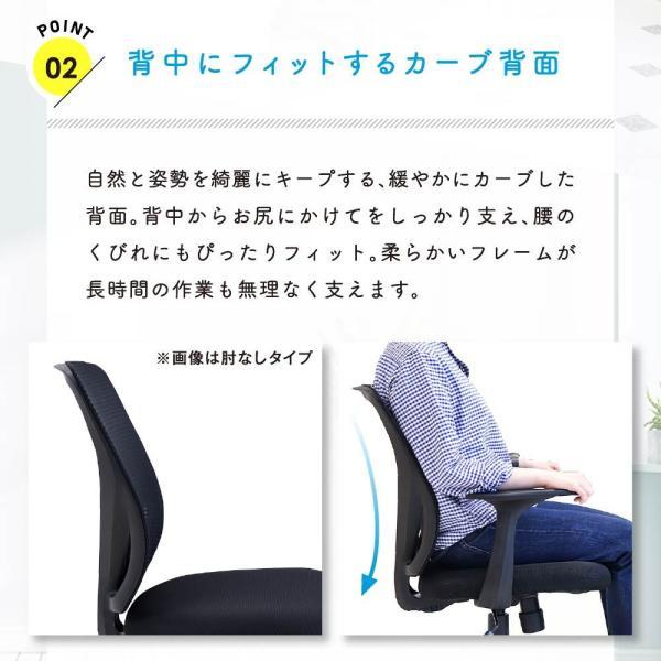 オフィスチェア メッシュ 肘付き メッシュチェア 椅子 パソコンチェア デスクチェア オフィスチェア オフィス家具 会社 椅子 事務椅子 イス VTR-15AR|lookit|05
