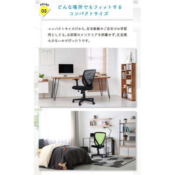 オフィスチェア メッシュ 肘付き メッシュチェア 椅子 パソコンチェア デスクチェア オフィスチェア オフィス家具 会社 椅子 事務椅子 イス VTR-15AR|lookit|08