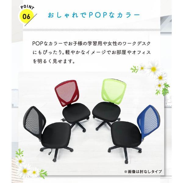 オフィスチェア メッシュ 肘付き メッシュチェア 椅子 パソコンチェア デスクチェア オフィスチェア オフィス家具 会社 椅子 事務椅子 イス VTR-15AR|lookit|09