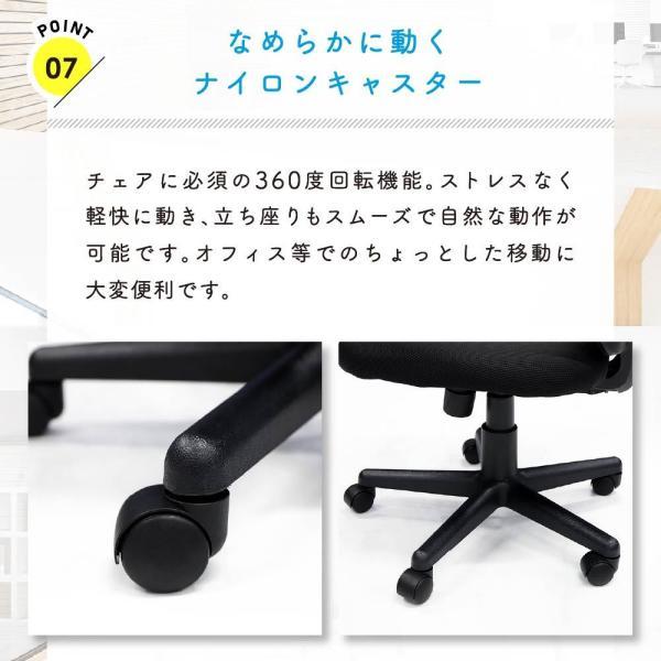 オフィスチェア メッシュ 肘付き メッシュチェア 椅子 パソコンチェア デスクチェア オフィスチェア オフィス家具 会社 椅子 事務椅子 イス VTR-15AR|lookit|10