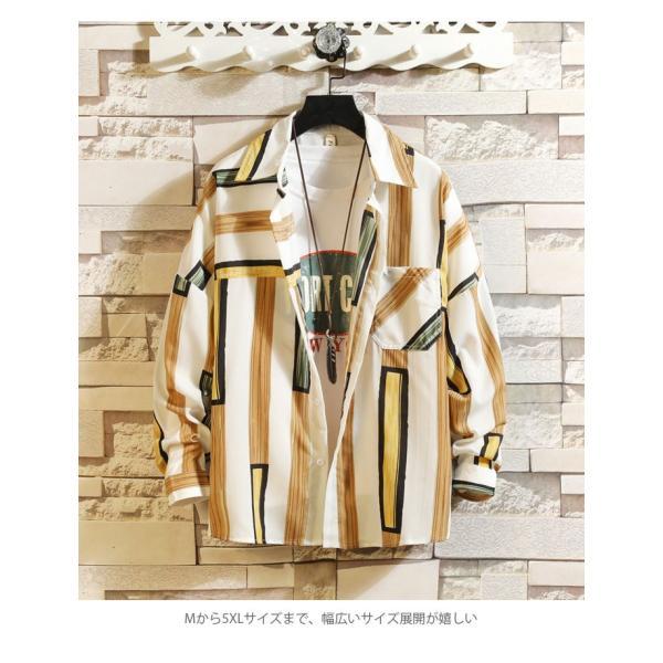 シャツ メンズ カジュアルシャツ ストライプ柄 長袖 ストライプシャツ 長袖シャツ 薄手 通気性 シャツアウター 羽織れる トップス お洒落 lookume 05