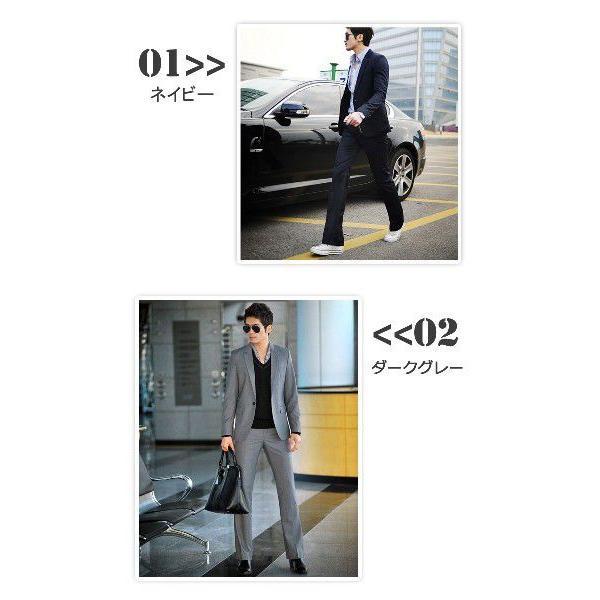 スーツ セットアップ メンズ 1ツボタンビジネススーツ スリムスーツ ウォッシャブルスラックス 人気|lookume|02