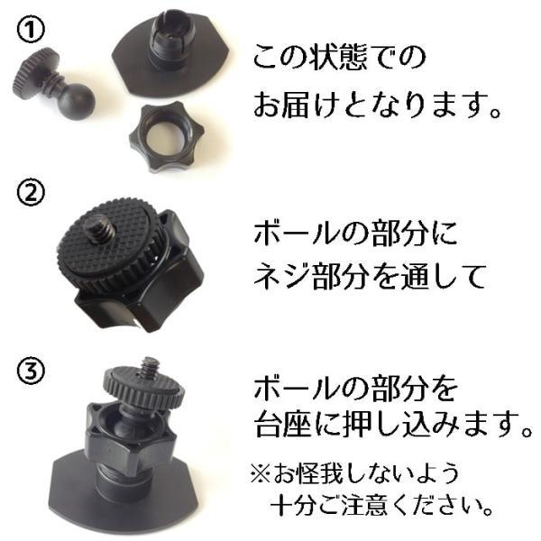 ドラレコ 固定 マウント ドライブレコーダー 取付 車載カメラ 固定マウント|lool-shop|03