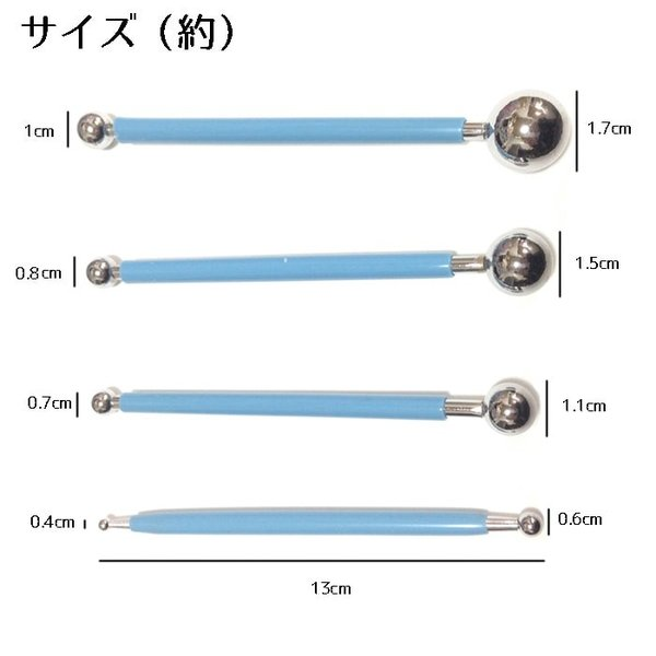 ポイント消化 4本 セット 8タイプ 粘土 細工 クレイ 丸 棒 お手入れ用 丸棒|lool-shop|02