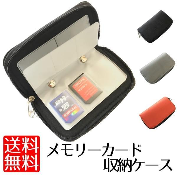 ポイント消化 SDカード ケース 大容量 収納ケース SDカードケース CF 4枚 SD 18枚 収納 メディアケース|lool-shop