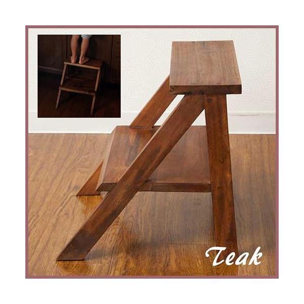 踏み台 おしゃれ 2段 アジアン家具 チーク無垢材 子供 木製 バリ インテリア モダン 玄関 ステップ