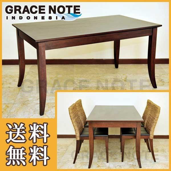 アジアン家具 テーブル リゾート バリ おしゃれ GRACENOTE 送料無料|loopsky