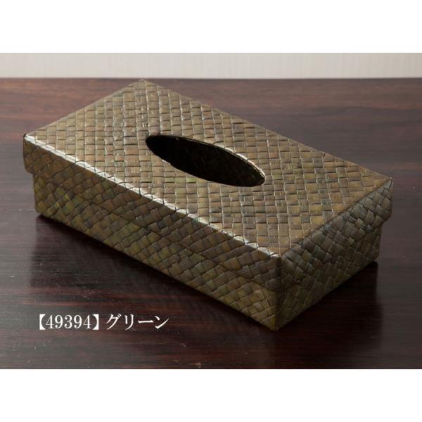 アジアン 雑貨 パンダン ティッシュ ケース ホルダー カバー 収納 モダン おしゃれ box 箱|loopsky|05