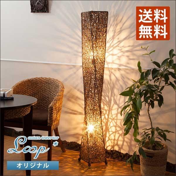 フロアライト アジアン ラタン おしゃれ 2灯式 LED電球対応 バリ リゾート インテリア モダン スタンドライト フロアランプ 照明器具|loopsky
