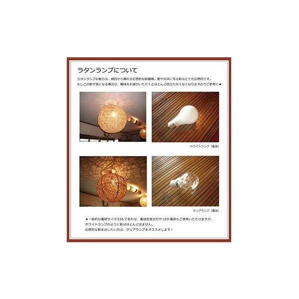 フロアライト アジアン ラタン おしゃれ 2灯式 LED電球対応 バリ リゾート インテリア モダン スタンドライト フロアランプ 照明器具|loopsky|06